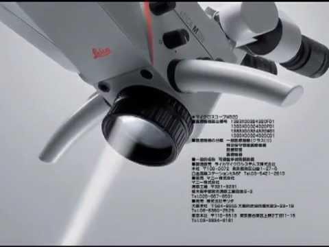 ライカ M320-Dシリーズ プロモーションムービー プロダクト篇