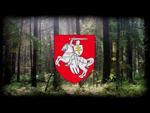 Белорусская народная песня -