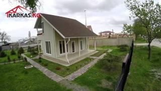 Каркасные дома в Бишкеке.(На выходе получается готовый дом, по гораздо приемлемой цене., 2016-04-04T13:04:09.000Z)