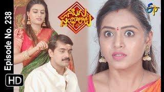 Naalugu Sthambalata  31st October 2019    Full Episode No 237   ETV Telugu