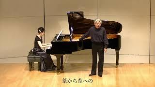 へびとりのうた II :木下牧子作曲