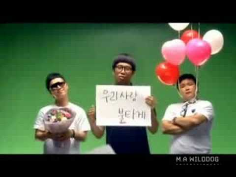 MC Mong ft M.A.C - 미치겠어 MV