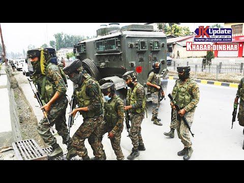 Top 30 news of Jammu Kashmir Khabar Dinbhar 12 Sep 2021