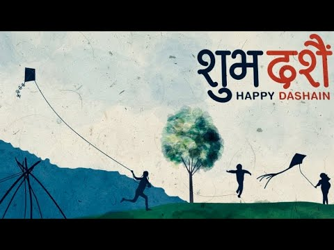 New Nepali Dashain Tihar Song 2016 |1080p HD|