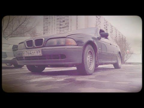 Купил самую дешевую БМВ Е39 у команды Жекича Дубровского.