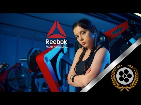 Reebok Sports Club Armenia // Commercial // 2019  #Meloyan  #MeloyanMedia