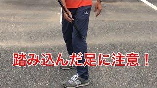 テニス フットワーク 腰と膝を怪我しないように 窪田テニス教室