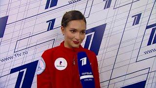 Станислава Константинова - о борьбе с самой собой и планах на работу в ближайшем будущем
