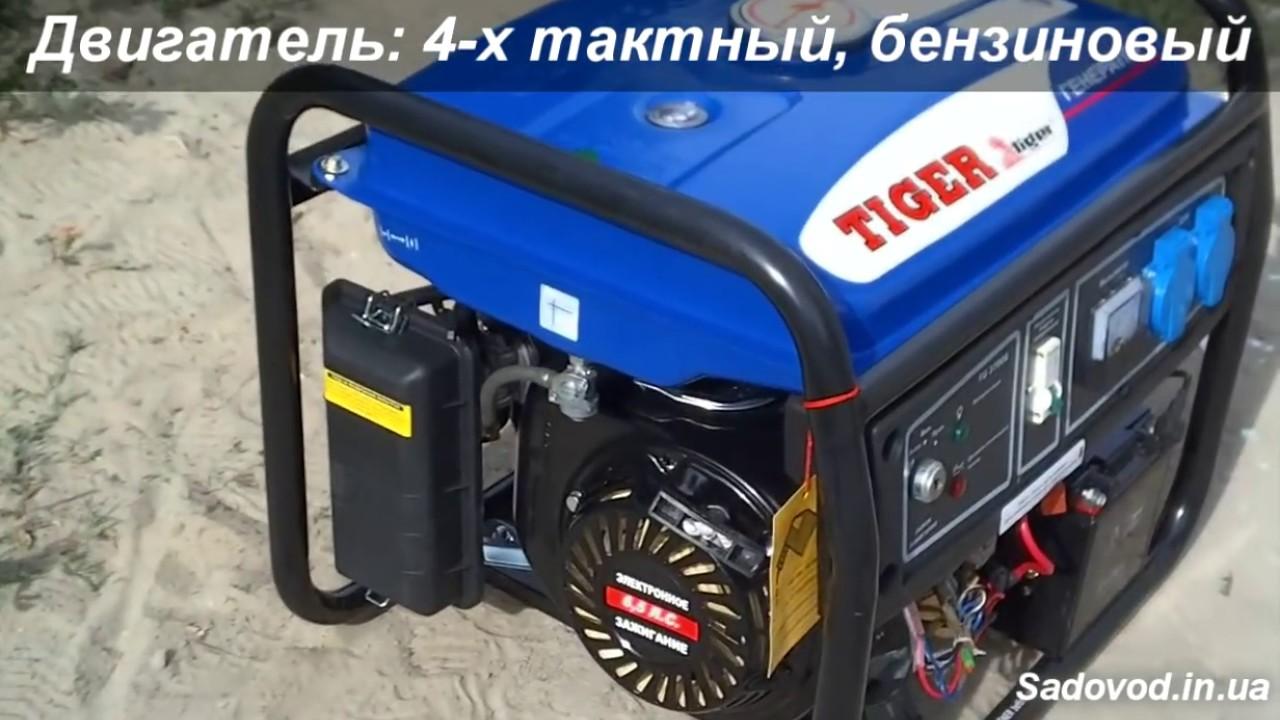 ☑ ИНТЕРНЕТ - МАГАЗИН ⋮ STROYKIN ⋮ Бензиновый генератор Firman 2 .