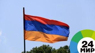 Скачать День Первой Республики Армения празднует восстановление независимости МИР 24