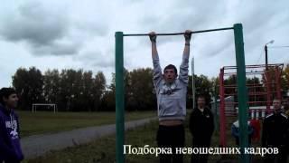 Не вошедшие кадры)