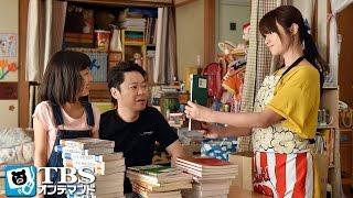 小学5年生の娘・佳織(山田美紅羽)を学習塾には通わせず、一緒に勉強して最...