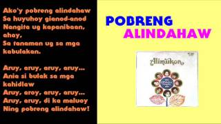 Mabuhay Singers - (Ako