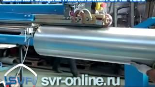 Шовная сварка труб - станок Sticther 1540 (ex M-Stitch SWL)(