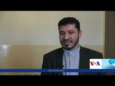 Afghanistan Peace Talks VOA Ashna TV