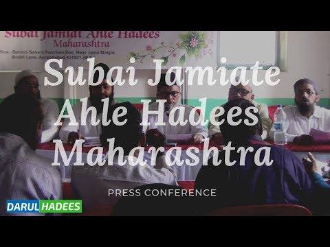 Subai Jamiat Ahle Hadees Maharashtra Ki Press Conference | Solapur | Darul Hadees