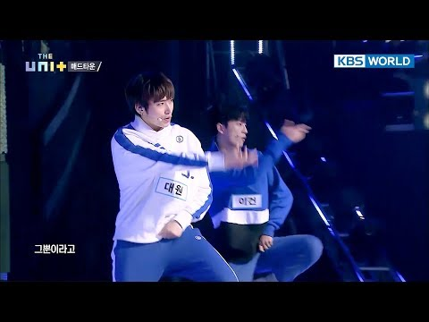 MADTOWN, who halted all activities, shows an earnest performance![The Unit/2017.12.13]