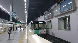 札幌市営地下鉄南北線真駒内駅麻布行き発車