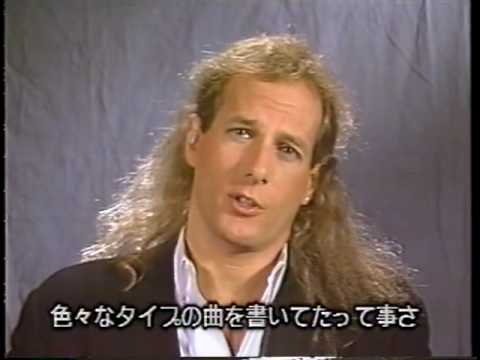 Michael Bolton - interview (earlier 90's)