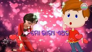 New Odia Whatsapp Status Video    Human Sagar sad Song    NEW ODIA  BROKEN HEART SAD STATUS _