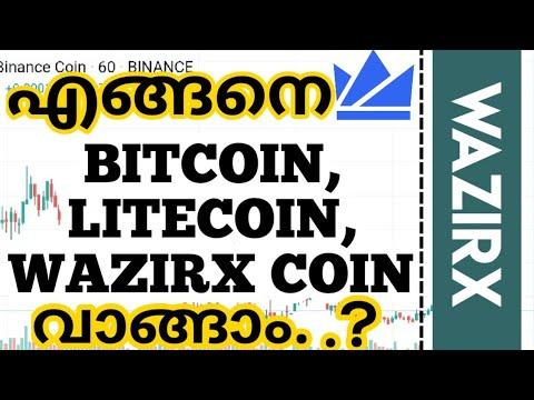 Qt bitcoin trader tutorial
