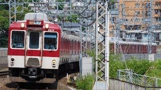 【低音車 生駒山越え】近鉄8600系 X60編成走行音 東花園→生駒(準急)