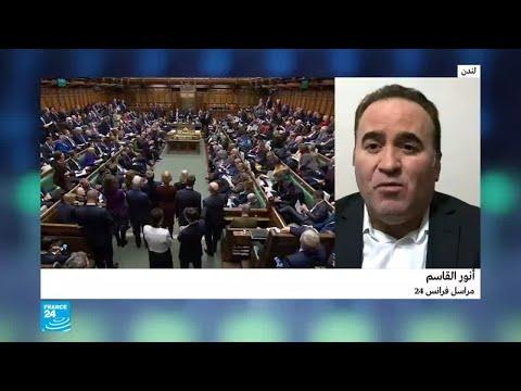 انقسام حاد داخل حكومة تيريزا ماي بسبب البريكسيت  - نشر قبل 41 دقيقة
