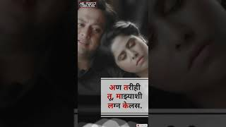 Duniyadari whatsapp status video | 😢Sad whatsapp status 😭 | Breck up whatsapp status video |