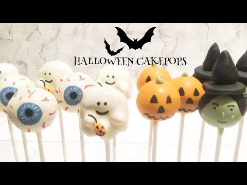 How To Make Halloween Cakepops | Emily Askew