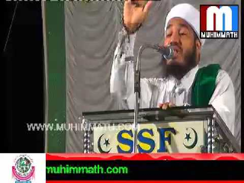 Assayyid Bayar Thangal Hubburasool Speech K.C Rod 01 01 2015