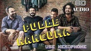PULLE RANGUMA 8D🎶   Kumbalangi Nights song - Promotional song  8D audio🎶