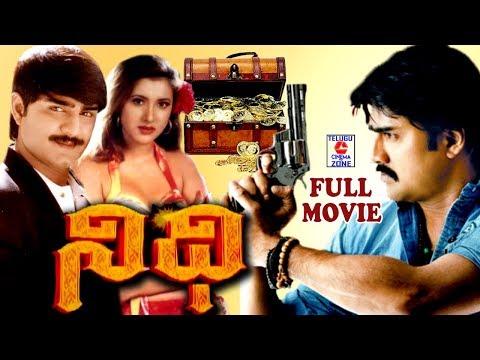 NIDHI | TELUGU FULL MOVIE | SRIKANTH |...