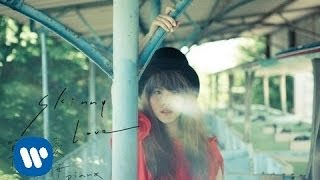 王詩安 Diana  Wang - Skinny Love 單薄的愛 (華納official 高畫質HD官方完整版MV)
