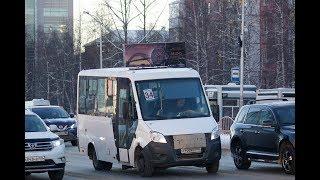 Поездка на ГАЗ-A64R45 ''Next'' А 908 КС 186, 53-й маршрут, Сургут