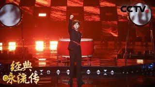 [经典咏流传第二季]汪苏泷为你唱经典《少年狂》| CCTV