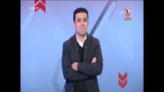 مقدمة خالد الغندور عن أزمة عدم السماح لشيكابالا بحضور مباراة كرة السلة