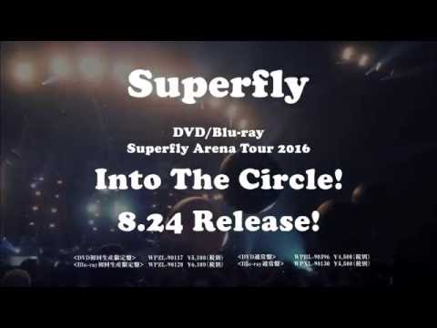 "Superfly Arena Tour 2016""Into The Circle!""30sec SPOT"