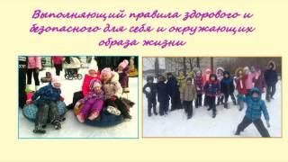 Степанова Анна Владимировна - учитель начальных классов лицея № 230