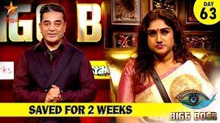Vanitha Save செய்யப்பட காரணம் இதுதான் | BiggBoss3 Tamil Review Day 63 Epi - 25-8-19 | TalksOfCinema