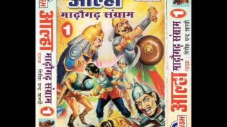 Aalha Udal Songs: Madhogarh Sangram Vol. 1 - Part 8