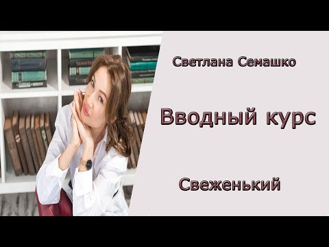 /DIC/OZHEGOW/ozhegow_s_