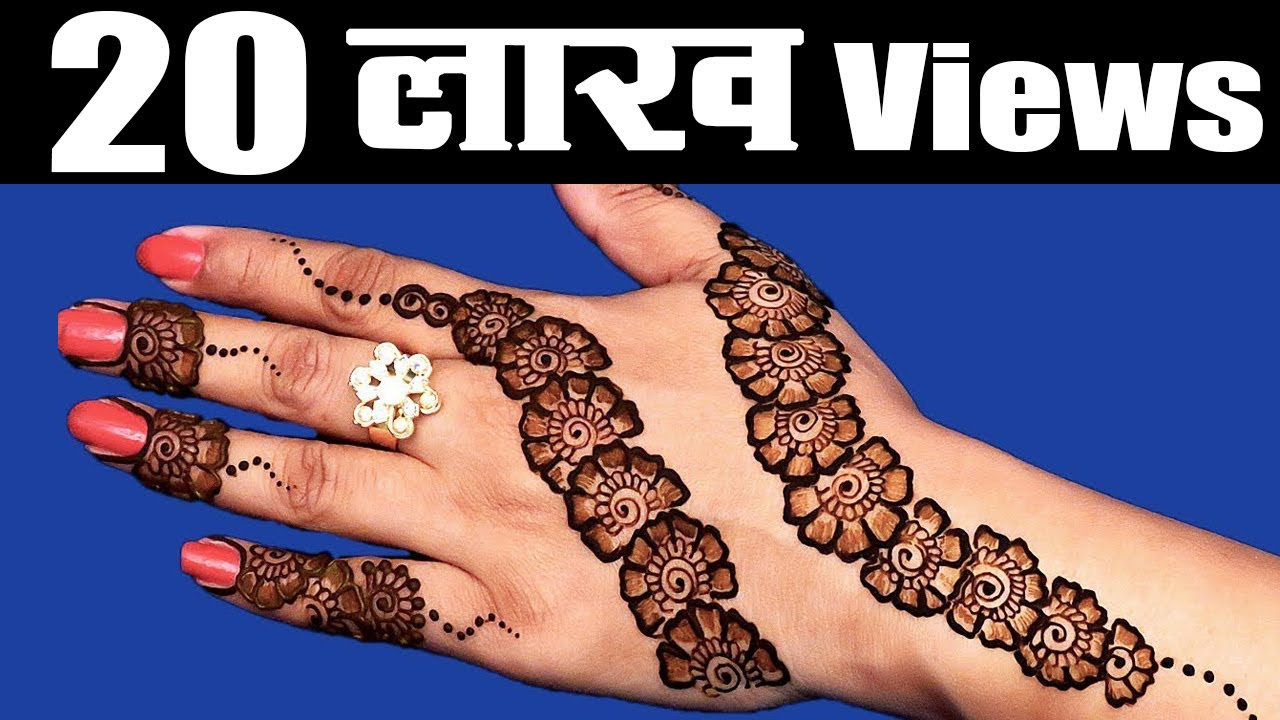 Eid special arabic mehndi designs for hands henna for New design pic