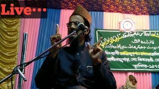 Live••• Maulana Habibur Rahman Salafi. Pakur Jh