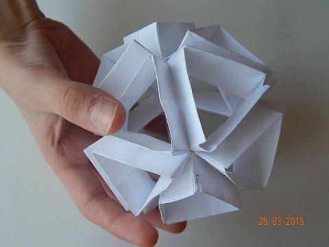 оригами кусудама мяч