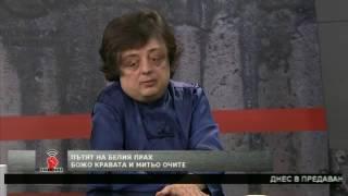 """""""Офанзива"""": Старата вражда между ВИС и СИК на нов глас в Слънчев бряг"""