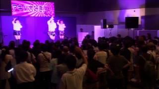 アキバ大好き!祭り 2013夏 B1ステージ 「KIRAPOJO キラポジョ」さんの...