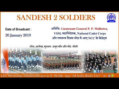 Sandesh 2 Soldiers (DOB: 20 January, 2019)