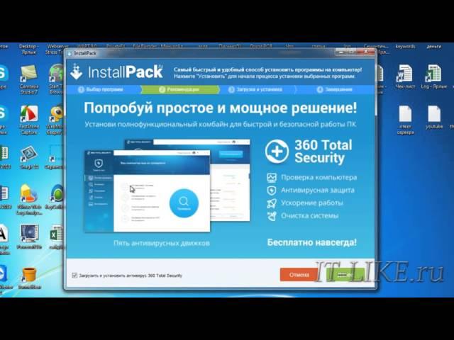 Скачать retrica на компьютер windows 7, 8, 10 бесплатно.