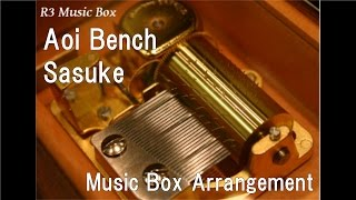 Aoi Bench/Sasuke [Music Box]