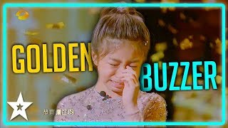 Amazing Singer Gets GOLDEN BUZZER on Worlds Got Talent China | Kids Got Talent